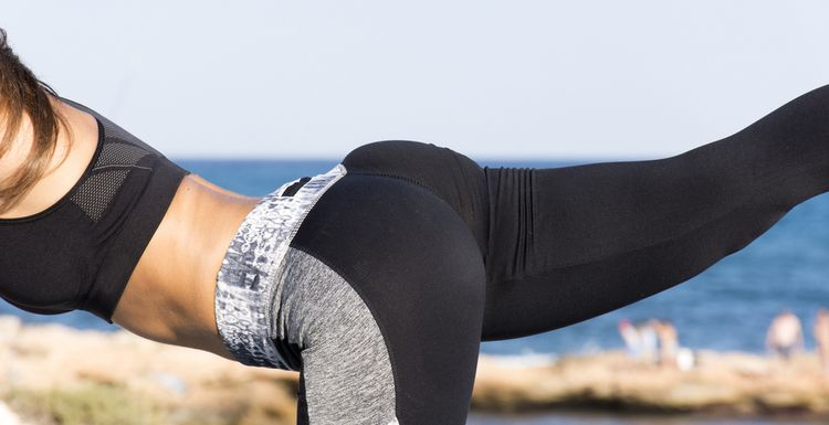 WORK YOUR GLUTEUS MAXIMUS INTO SHAPE