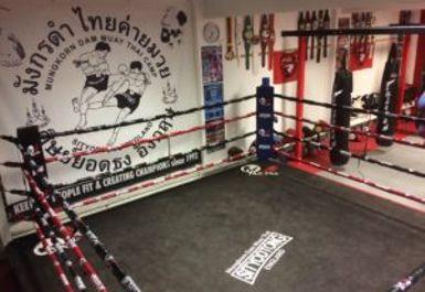 Mungkorn Dam Thai Boxing Gym Image 8 of 8