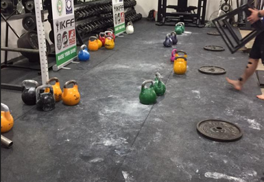 THE WORKHOUSE GYM Image 3 of 6