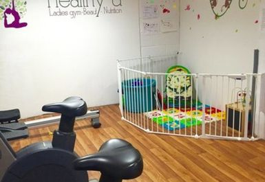 Healthy U Ladies Gym Image 2 of 3
