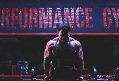 Performance Gym Scotland Image 1 of 5