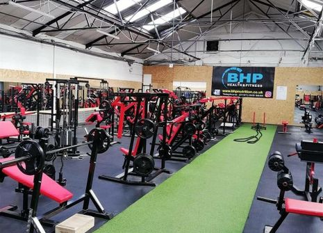 BHP HEALTH AND FITNESS picture
